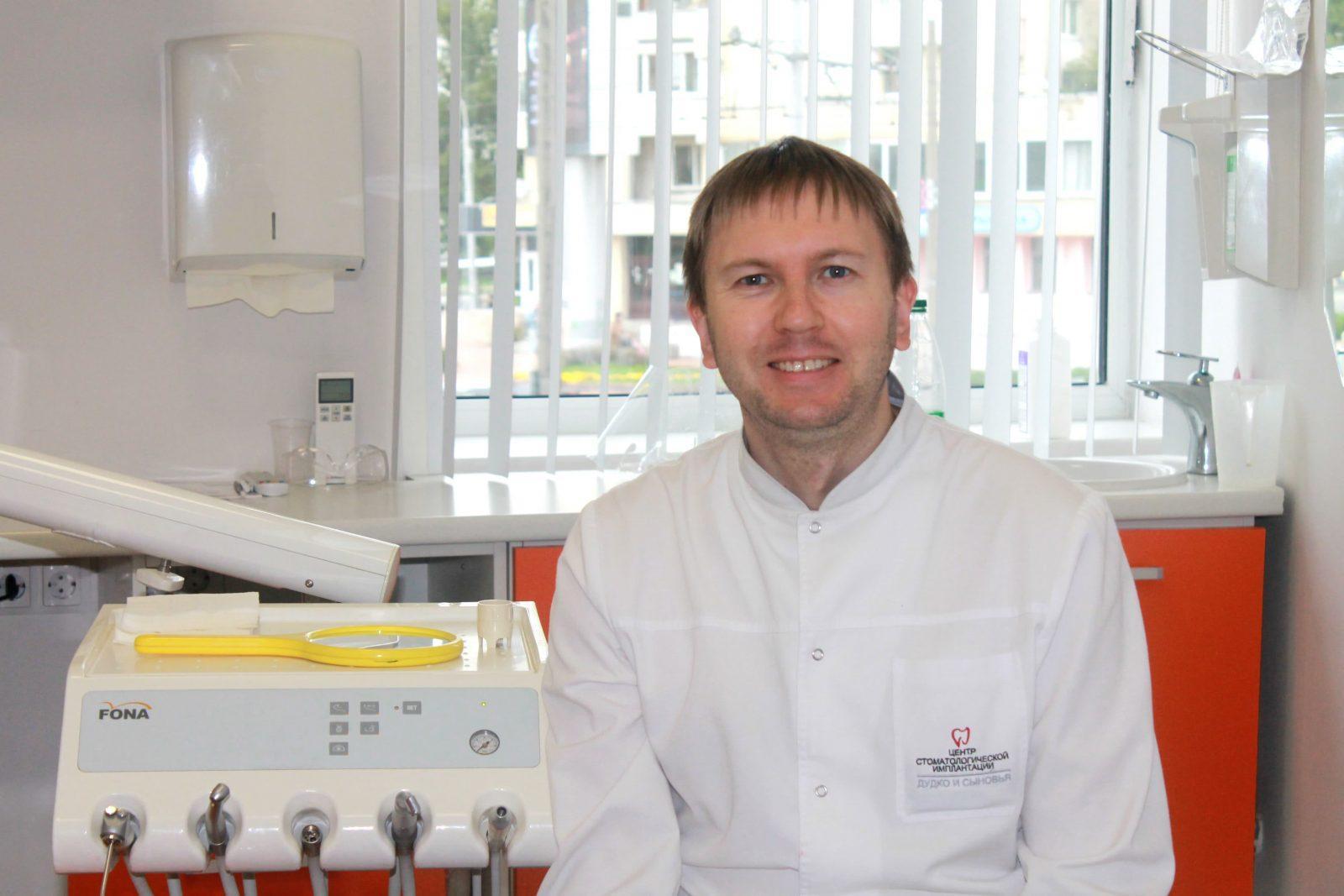 Пажлаков Павел Анатольевич стоматолог-терапевт