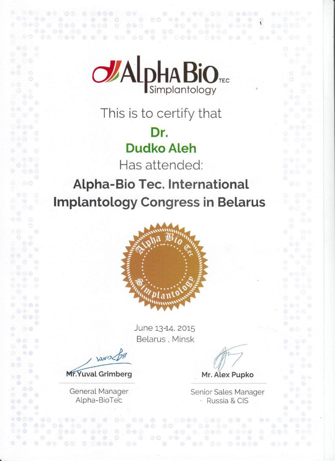 Сертификат Дудко О.А. Alpha Bio
