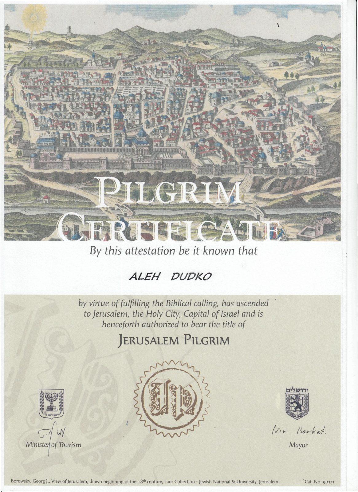 Jerusalem Pilgrim (Дудко Олег Александрович)