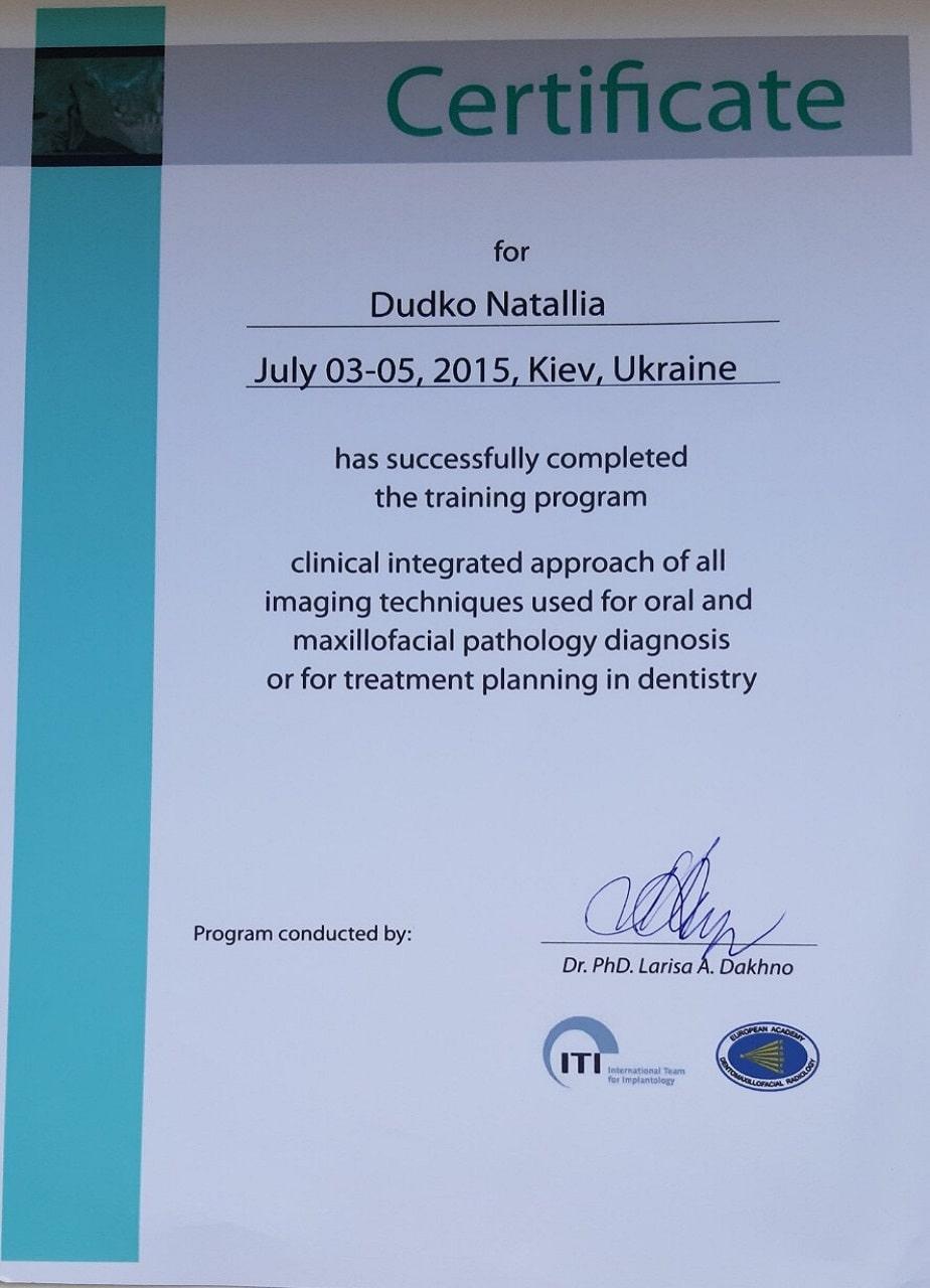 Сертификат Дудко Наталья А.
