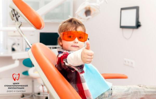 Stomatologia dziecięca w Mińsku