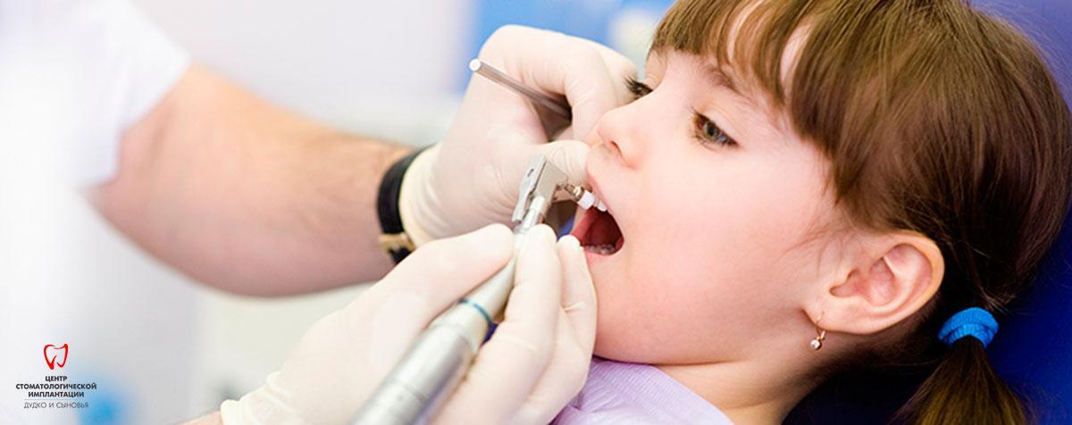 Płatny dentysta dziecięcy na Białorusi