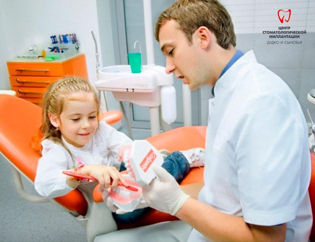 Dziecięcy dentysta w Mińsku