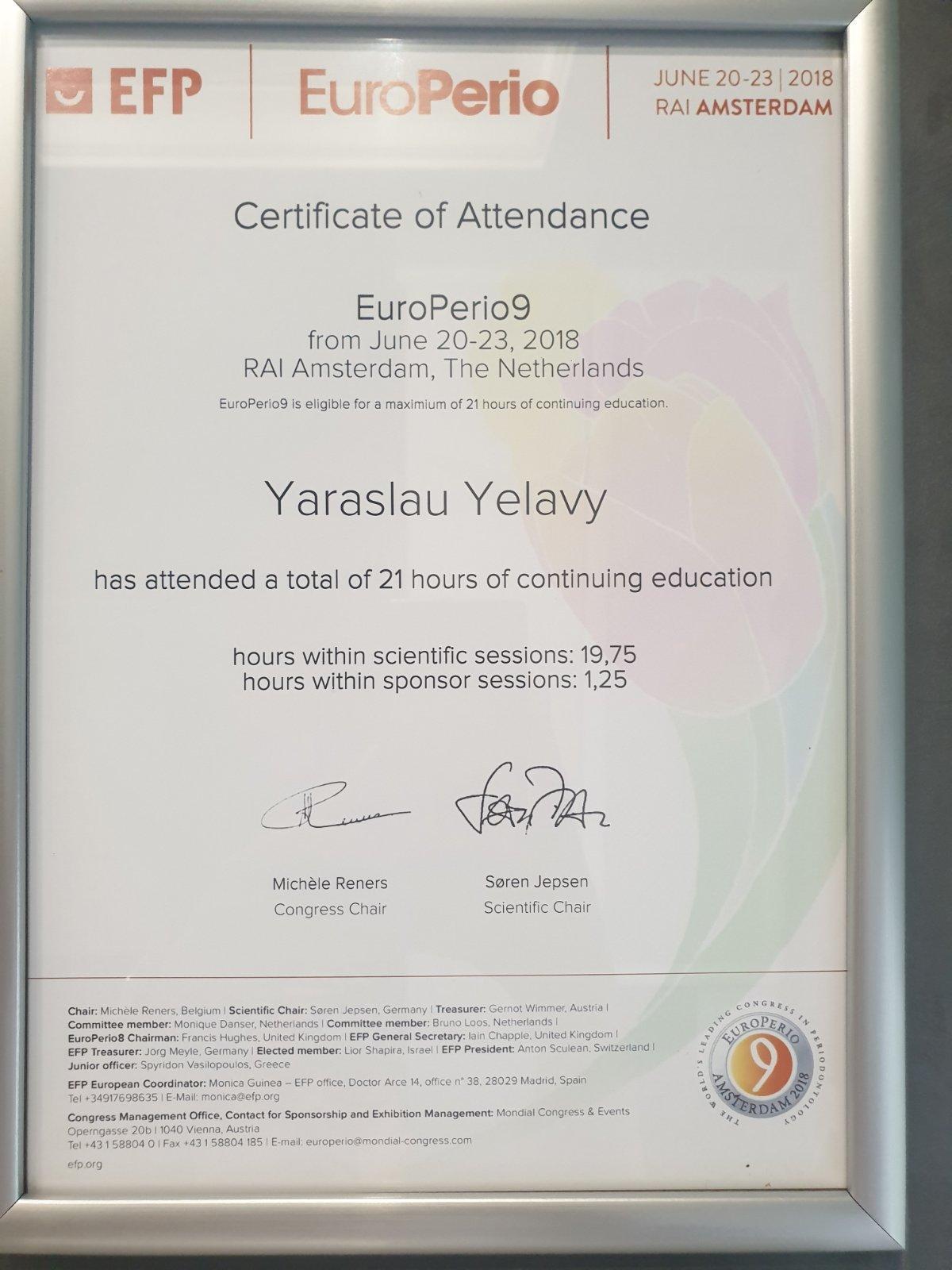 Сертификат выданный Еловому Ярославу Михайловичу о прохождении курса по повышению квалификации - EuroPerio9. Образовательный центр EFP Амстердам 2018 год