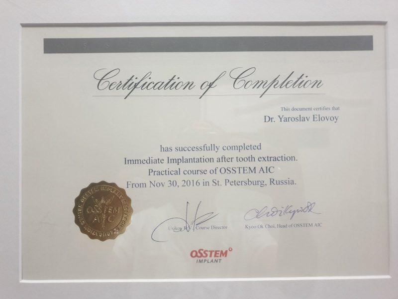 Сертификат о прохождении практического курса Immediate Implantation after tooth extraction Osstem