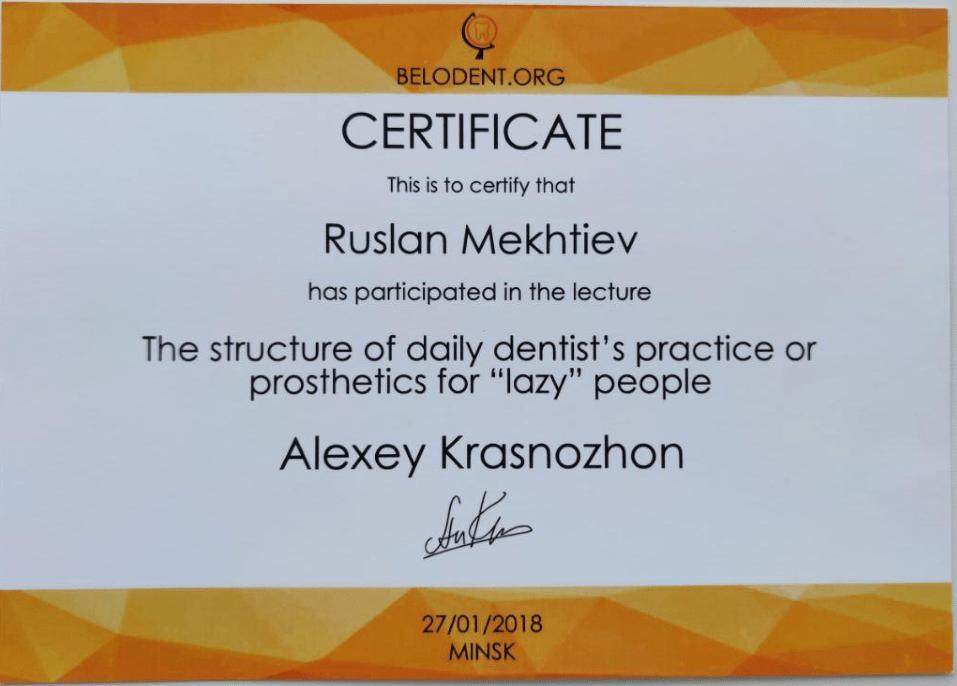Сертификат выданный Мехтиеву Руслану об участии в лекции - Ежедневные практики протезирования