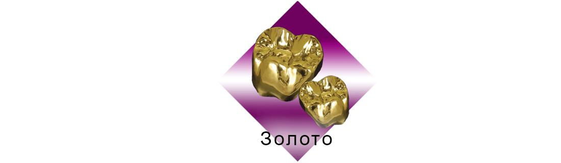 Коронка из золота вписанная в ромб на белом фоне